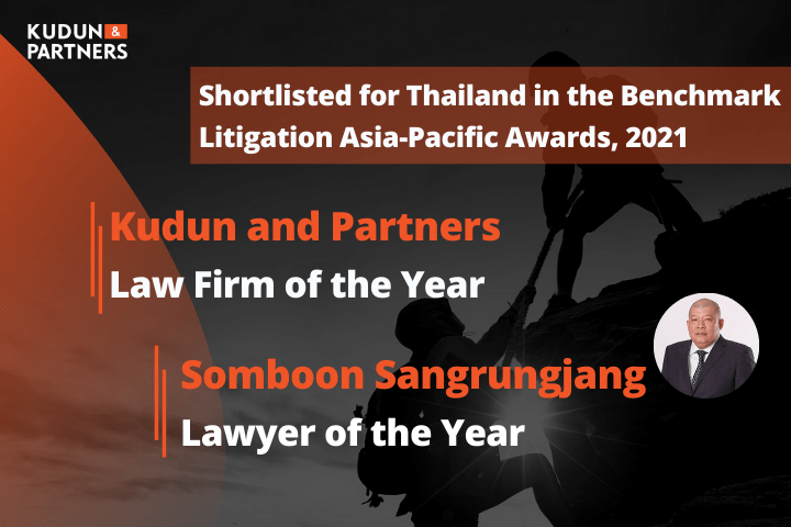 Thailand law firm