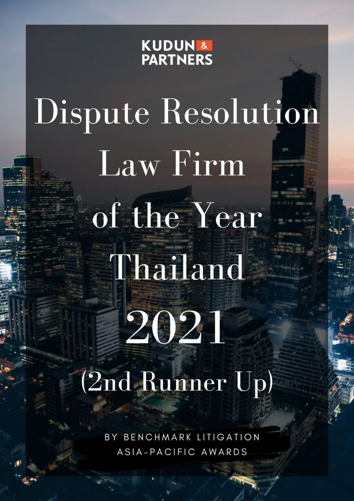 dispute resolution law firm