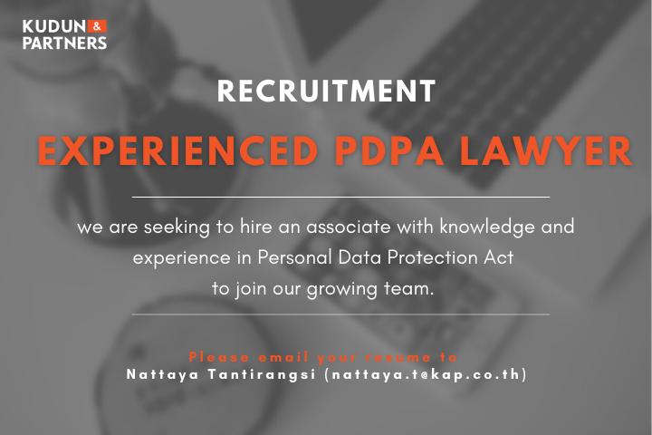 PDPA lawyer recruitment
